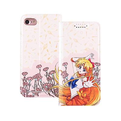 美少女戰士 iPhone 7/8(4.7吋)皮套_金星仙子