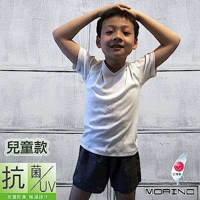 兒童抗菌防臭短袖V領衫/T恤 白 MORINO