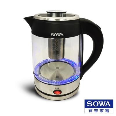 首華SOWA-1-8L防空燒LED保溫裝置花茶玻璃快煮壺附濾杯-SPK-KY1801-快