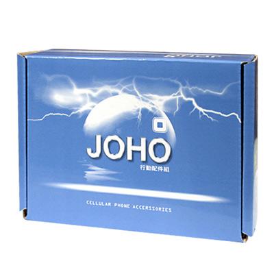 【JOHO】MOTOROLA-A760充電配件組