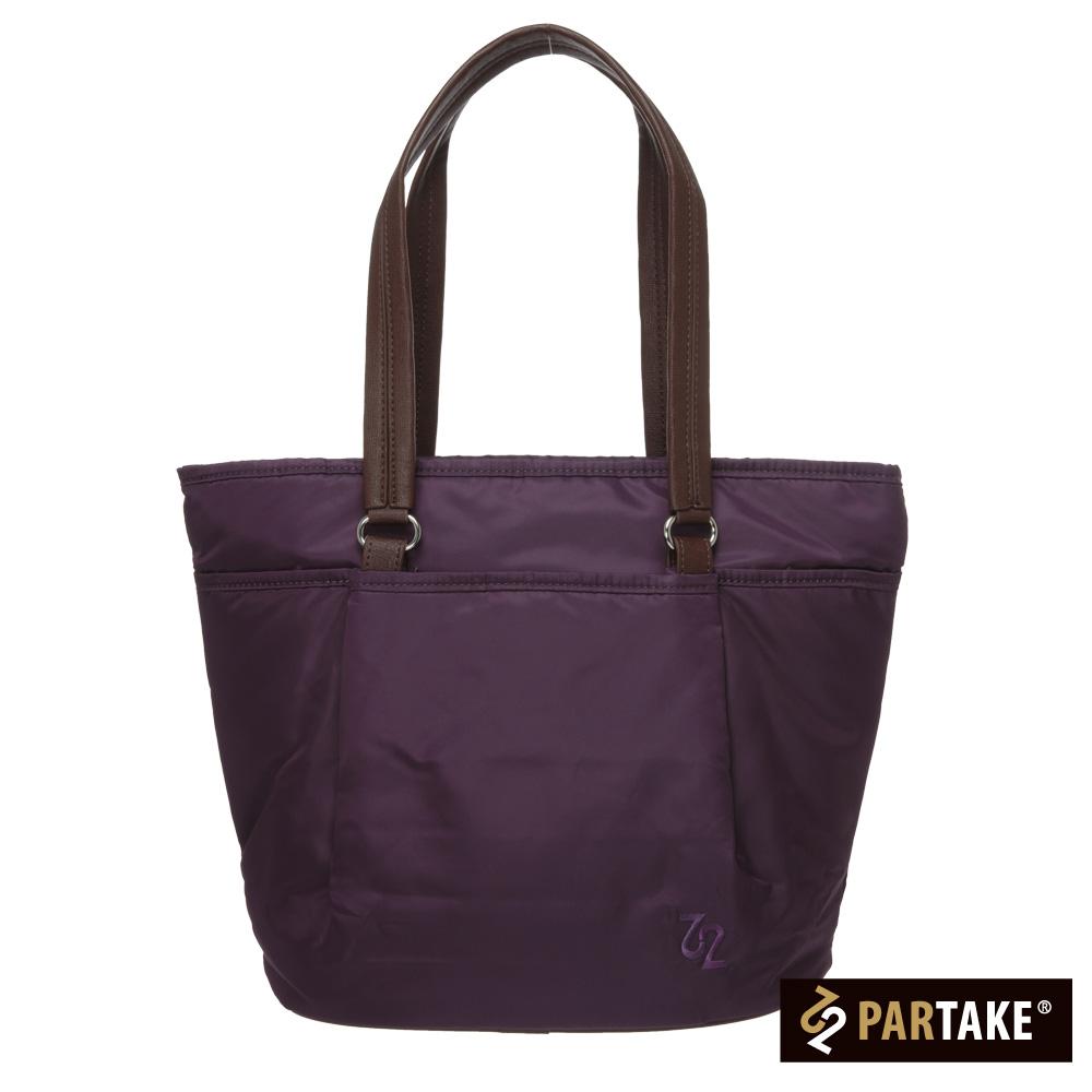 PARTAKE A7系列-托特包-紫 PT15-A7-21PL