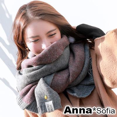AnnaSofia 雙面色鳳梨釘飾 厚織仿羊絨大披肩圍巾(灰紅系)