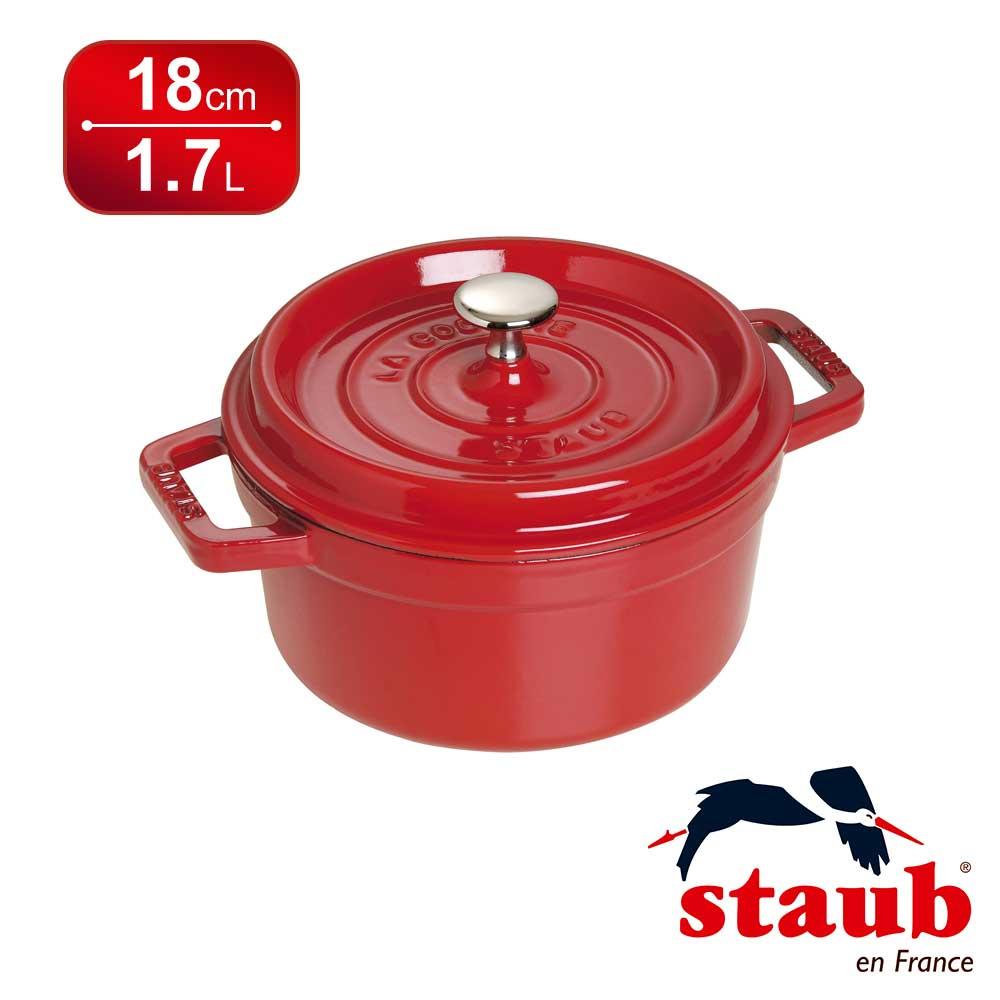 法國Staub圓形鑄鐵鍋18cm-櫻桃紅