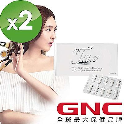 GNC健安喜 榖胱甘(月太) LAC 回原皙膠囊食品 60顆 x2