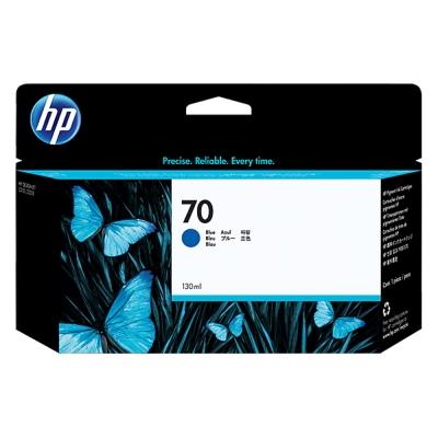 HP C 9458 A # 70  原廠藍色繪圖機墨水