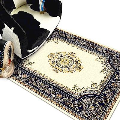 范登伯格 - 琥珀 進口地毯 - 花鑽 (藍) (迷你款 - 70 x 105cm)