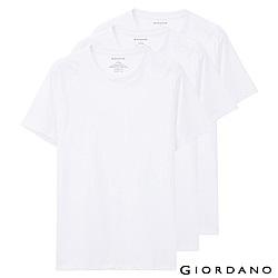 GIORDANO  男裝簡約素色純棉圓領短袖T恤(三件裝)-21 標誌白3入