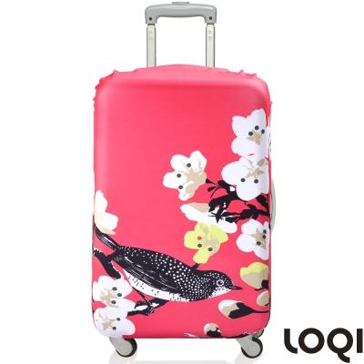 LOQI 行李箱套│-櫻桃花M號 適用22-27吋行李箱保護套
