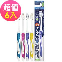 三詩達 DO波浪型潔淨牙刷-軟性毛6入組(顏色隨機)