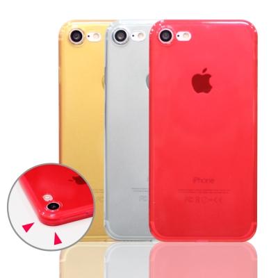 水漾 iPhone7 4.7吋 鏡頭加高彩色全包式手機軟殼