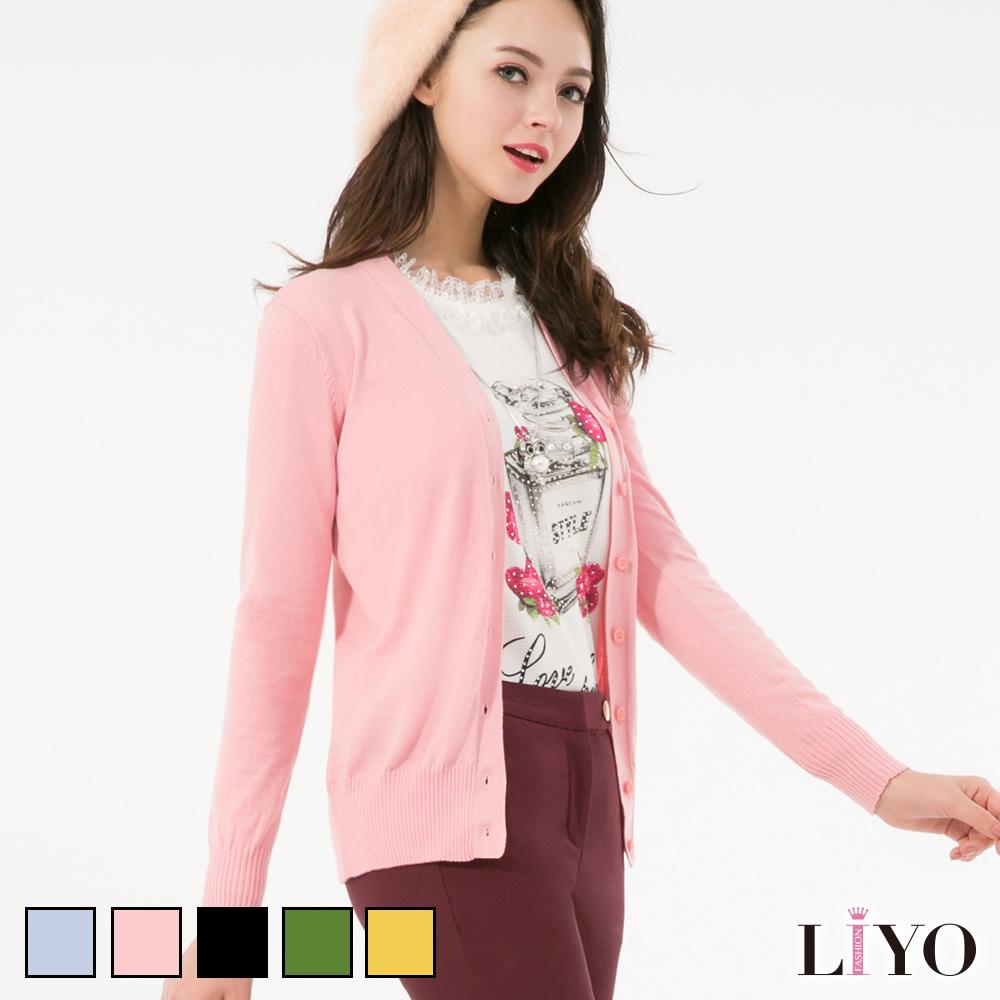 LIYO理優羅紋彈力針織外套(粉、黃、綠、藍、黑)-動態show