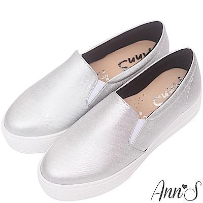 Ann'S進化2.0!素面低調閃亮不磨腳顯瘦厚底懶人鞋-銀