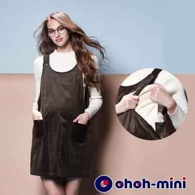 ohoh-mini-孕婦裝-絲絨口袋背心孕哺洋裝-3色