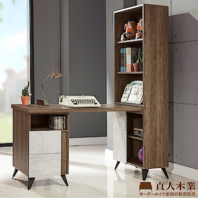 日本直人木業-TINO清水模風格60CM書櫃加調整書桌(60x32x181cm)