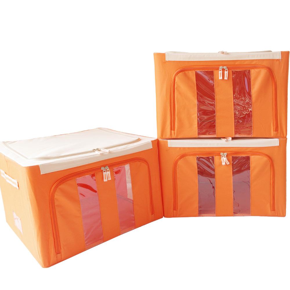 (活動)66L日式簡約收納箱66升3入-橙色