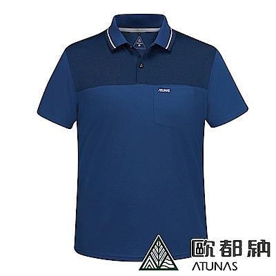 【ATUNAS 歐都納】男款POLARTEC防曬短袖POLO衫A-P1817M深藍