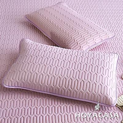 HOYACASA創新可水洗乳膠透氣枕套(丁香紫)