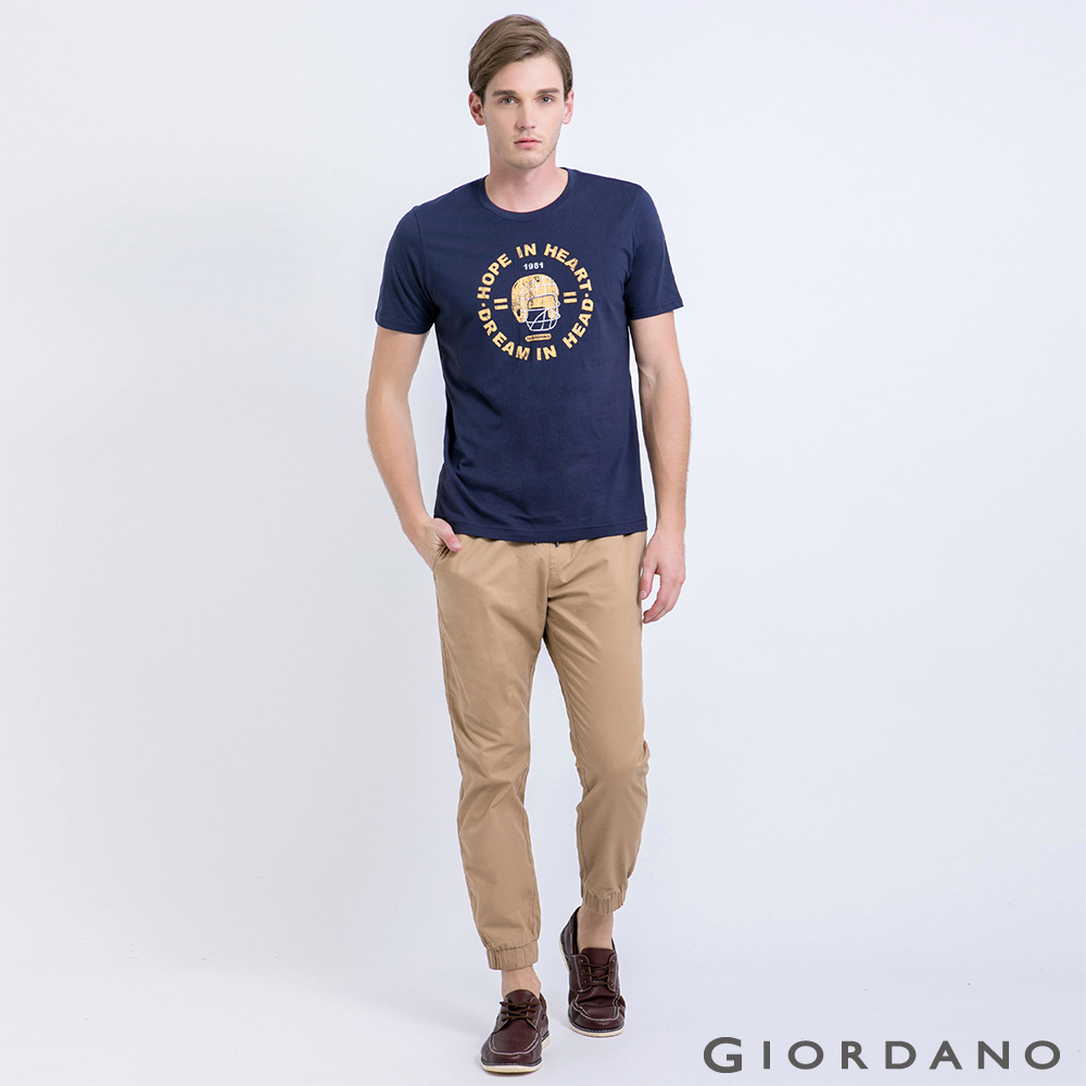 GIORDANO 男裝純棉素色修身梭織束口褲-86 古巴沙杏色