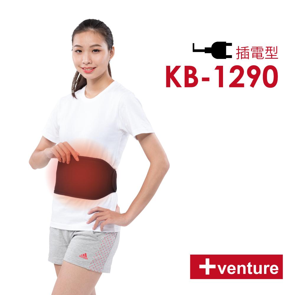 美國+venture醫療用熱敷墊-插電型-腰腹部KB-1290