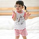 baby童衣 居家套裝 純棉涼感短袖上衣加短褲 80096