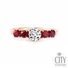 City Diamond引雅 『朗誦生命之歌』30分鑽石紅寶玫瑰金婚戒