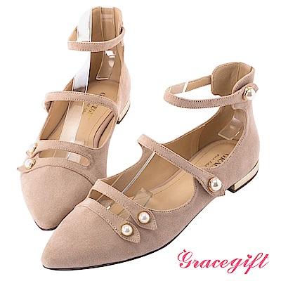 Grace gift-珍珠飾釦繫帶尖頭平底鞋 杏