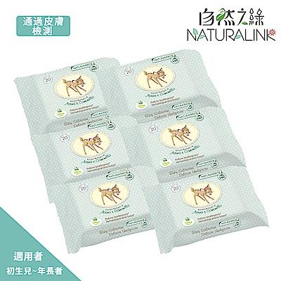 自然之綠-BIO小鹿斑比洋甘菊超細柔濕紙巾隨身包20抽/6包組