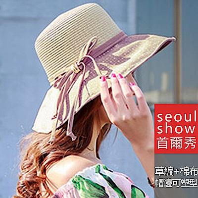 seoul show首爾秀 日系碎花草編棉布遮陽帽 復古卡其膚