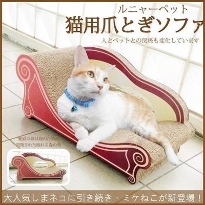 寵喵樂 時尚貴妃貓躺椅(天使紅色) L號SY-271