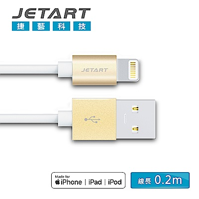 JETART Lightning to USB充電傳輸線 20公分