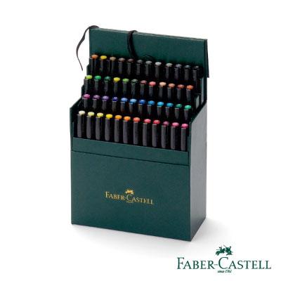 Faber-Castell PITT 藝術筆48色精裝版