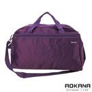 AOKANA奧卡納 MIT台灣製造 YKK拉鍊 輕量防潑水小型旅行袋(葡萄紫)03-008