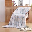 梵蒂尼Famttini 頂級純正天絲萊賽爾涼被-慕雪之戀(5x6.5尺)