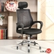 LOGIS- 倍力GX半網事務椅 辦公椅 電腦椅 書桌椅 product thumbnail 1