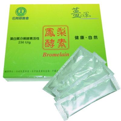 南投薑之軍 薑軍鳳梨酵素(30包/盒)共2盒