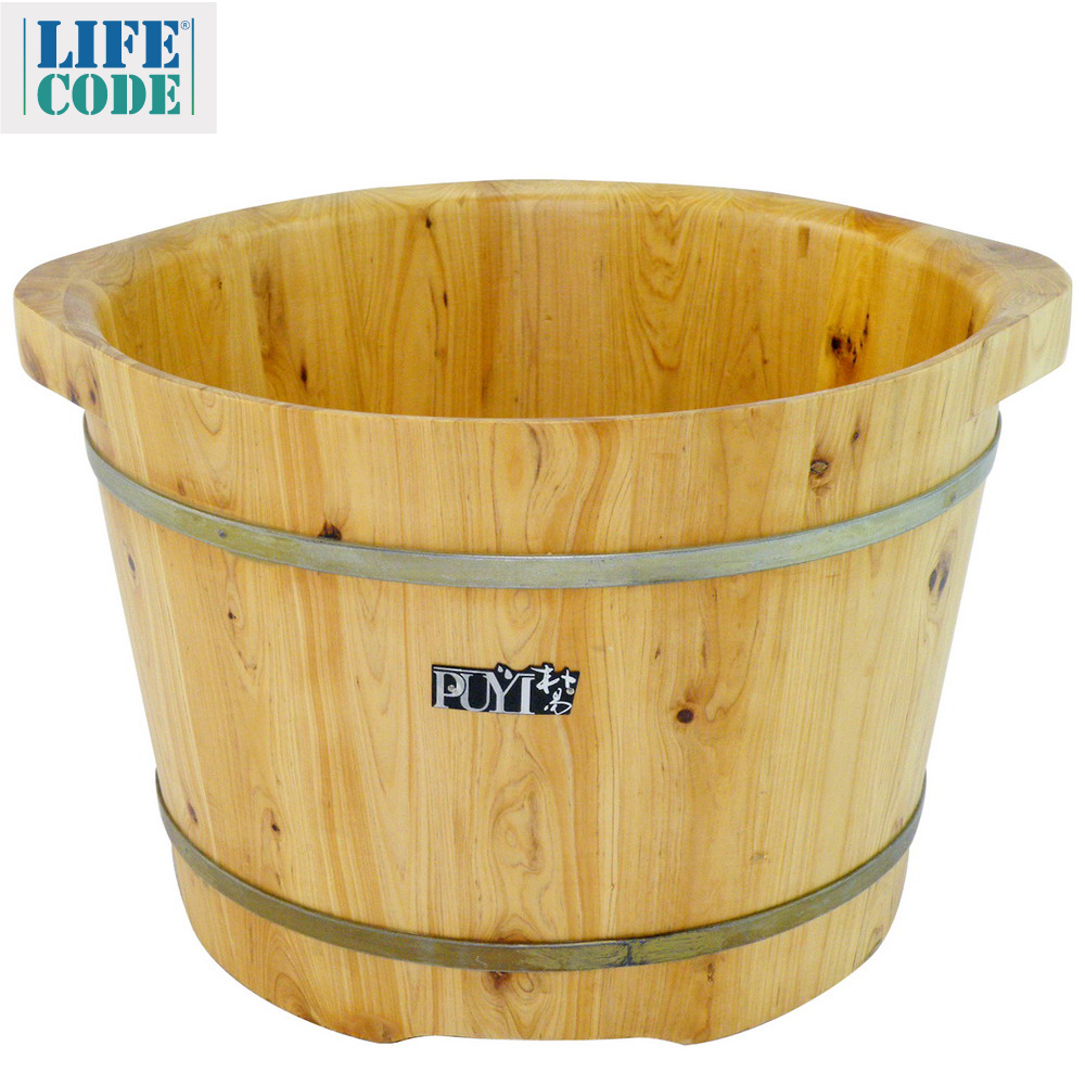 LIFECODE 香柏木泡腳桶/足浴桶