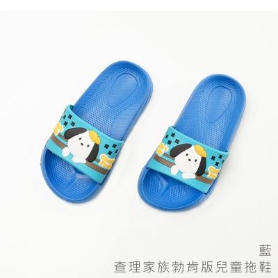 查理家族勃肯版兒童拖鞋-藍色