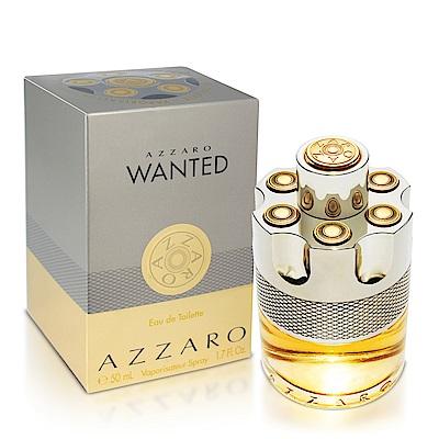 AZZARO 致命武器男性淡香水50ml-送品牌小香