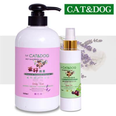CAT&DOG茶籽酵素寵物精油沐浴乳500ml(薰衣草)+乾洗手噴霧150ml)