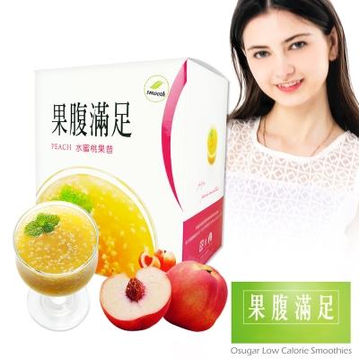 果腹滿足低卡飽足水果果昔-水蜜桃