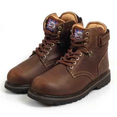 Kai Shin 高筒安全工作鞋 褐色
