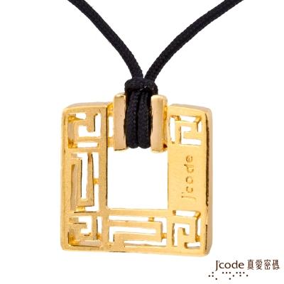 J code真愛密碼金飾 愛情真的來了黃金墜子 送項鍊