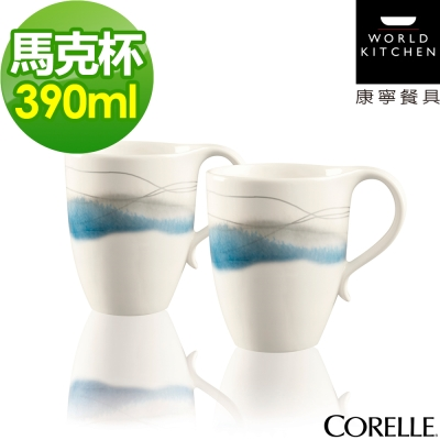 CORELLE康寧 藍色秘境 象牙杯兩入組(390)