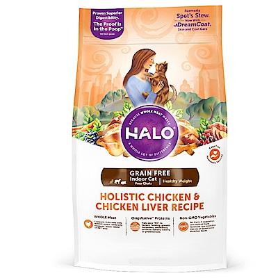 HALO嘿囉 無穀成貓燉食 新鮮雞肉燉豌豆+鷹嘴豆 3磅