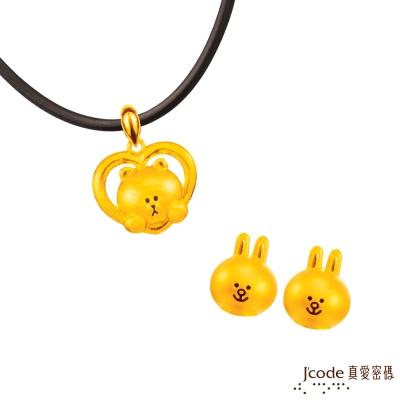 J'code真愛密碼 LINE甜心熊大黃金墜子+甜心兔兔黃金耳環