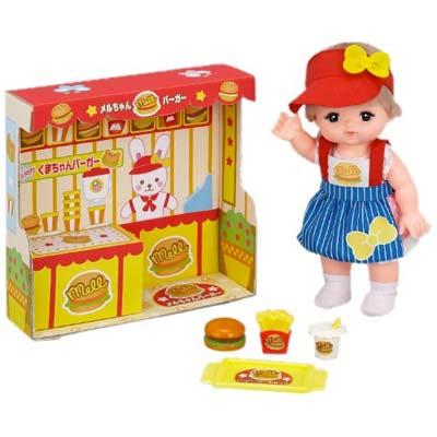 PILOT-小美樂娃娃配件-漢堡小舖