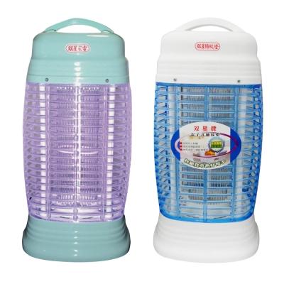 雙星牌15w電子捕蚊燈-TS-151-顏色隨機