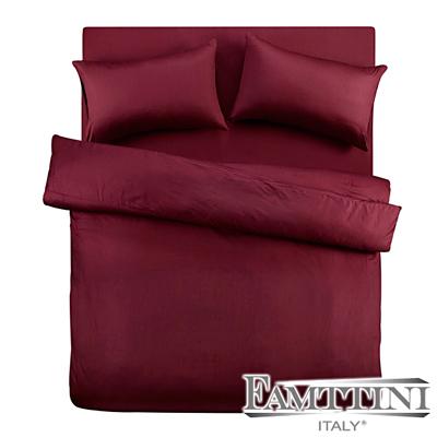 義大利Famttini-典藏原色 加大四件式精梳棉被套床包組-棗紅