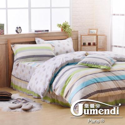 喬曼帝Jumendi 天然防螨防蚊加大床罩組(採用Greenfirst技術)-香草布蕾