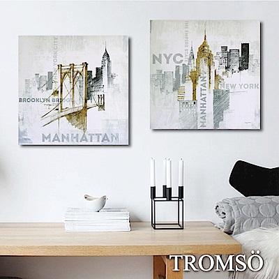 TROMSO時尚無框畫/速寫紐約